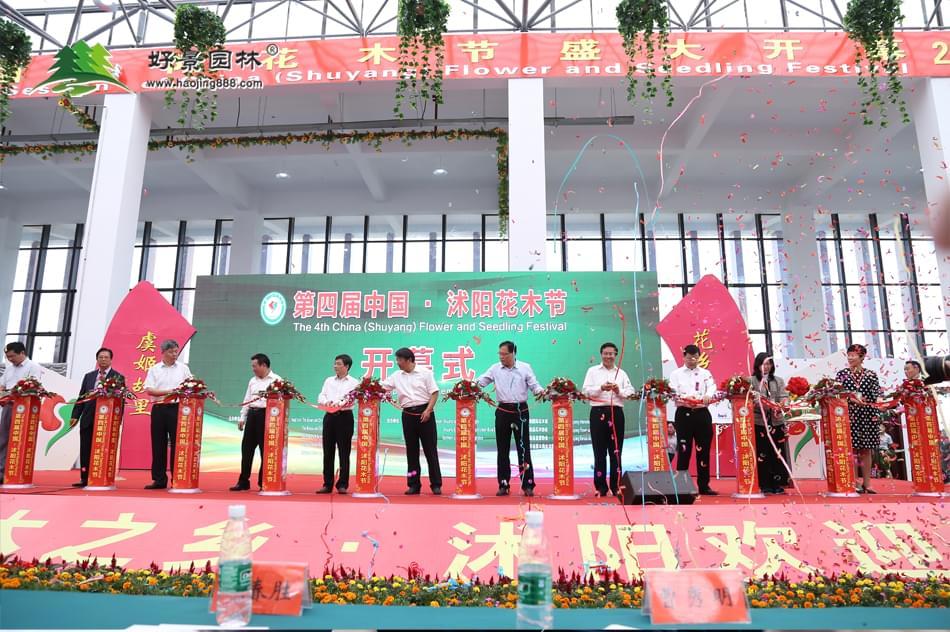 2016年第四届中国沭阳花木节现场火爆!火上了《新闻联播》!